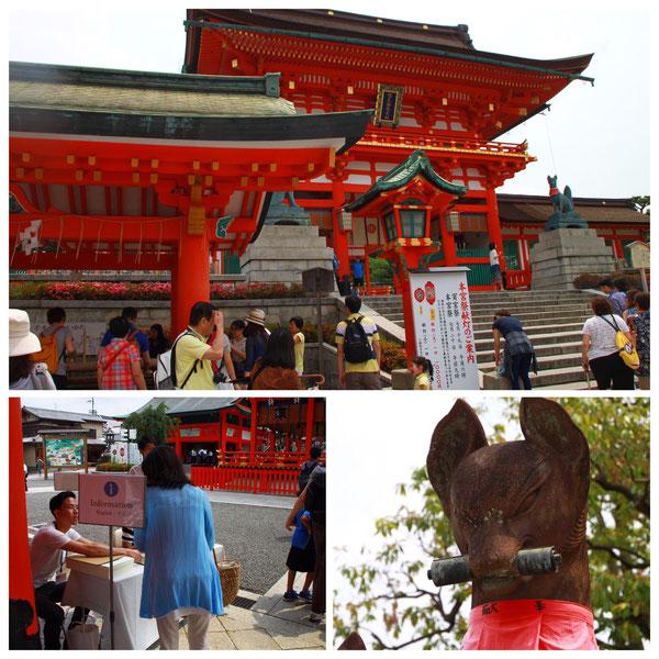 京都一周トレイル 東山コース 伏見稲荷