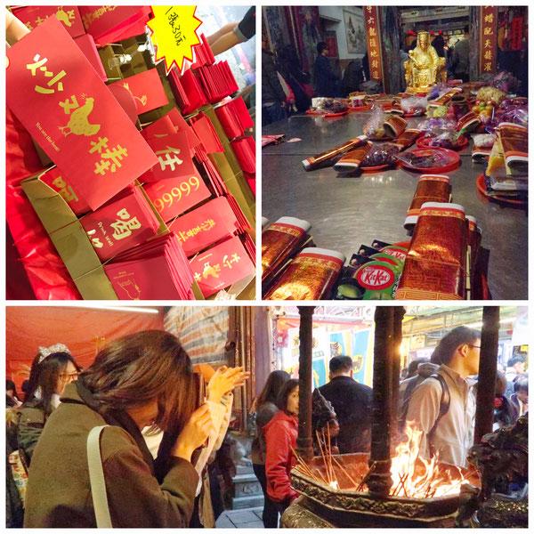 台湾・台北「台北霞海城隍廟」