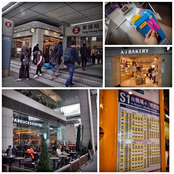 香港「東涌駅Tung Chung」