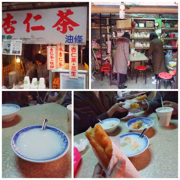 台湾・台北「杏仁茶」