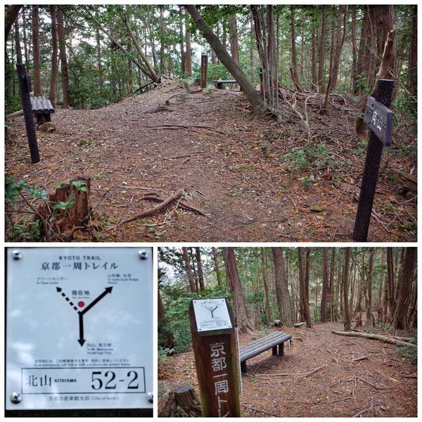 【京都トレイル北山西部コース】「北山52-2」