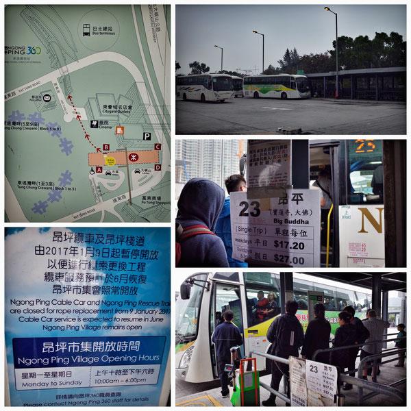 香港MTR「東涌駅Tung Chung」駅 「昴坪 Big Budha」行きバス乗り場