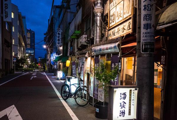 馬喰町 立ち飲み屋「酒喰洲(しゅくず)桜井水産」