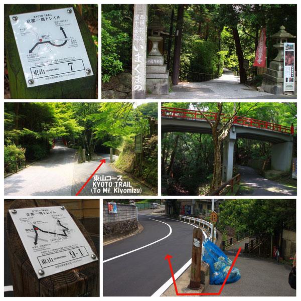京都一周トレイル 東山コース 「東山7」(今熊野観音寺)