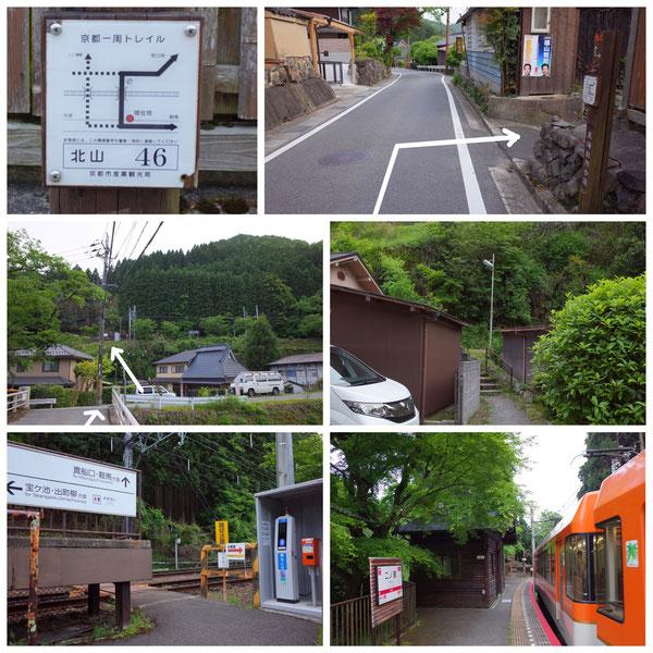 京都一周トレイル 北山東部コース 「北山46」鞍馬・二ノ瀬駅
