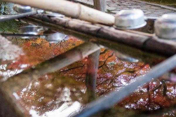 京都京田辺 一休寺 手水舎