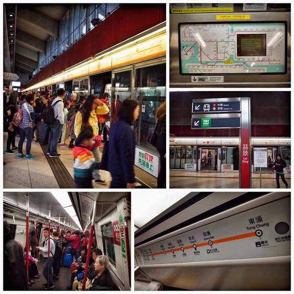 香港地下鉄MTR