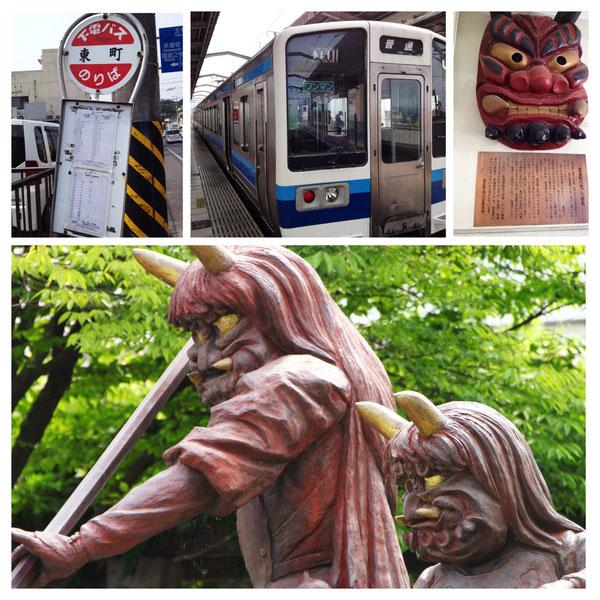 岡山 茶屋町駅