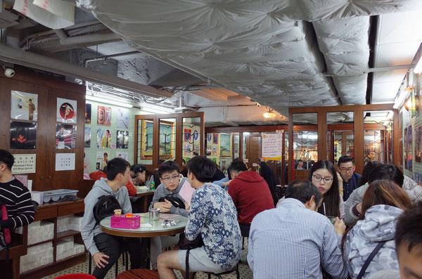 香港「蘭芳園(Lan Fong Yuen)」