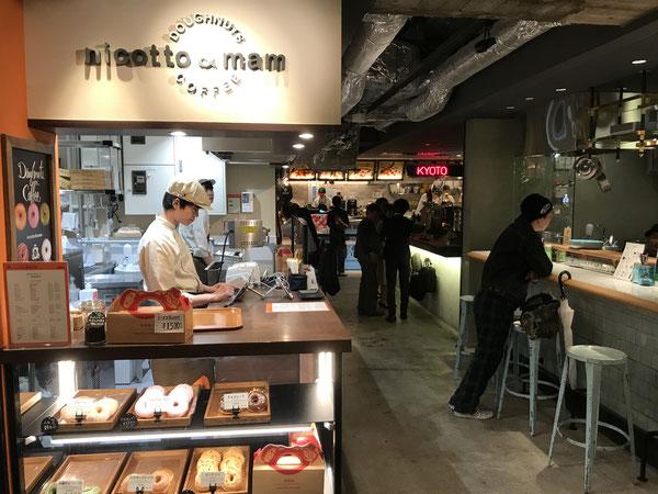 京都タワーサンド(KYOTO TOWER SANDO)地下レストラン ドーナツショップ「ニコット&マム」