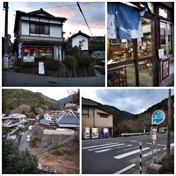 京都 高雄の街並み