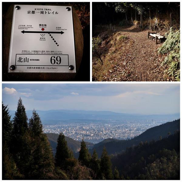 【京都トレイル北山西部コース】「北山69」