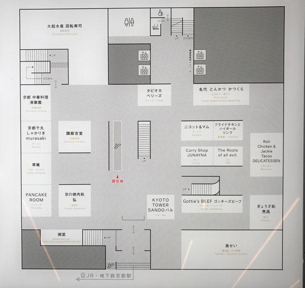 京都タワーサンド(KYOTO TOWER SANDO) 地下レストラン平面図