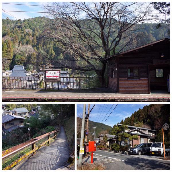 【京都トレイル北山西部コース】鞍馬・二ノ瀬駅