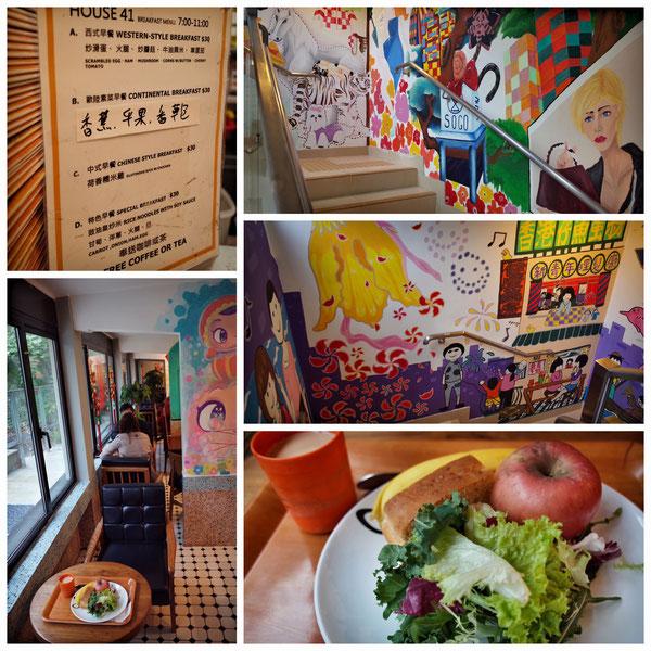 深水埗Sham Shui Poホステル「YHA Mei ho」の朝食