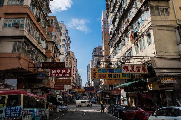 深水埗Sham Shui Po付近香港の街並み
