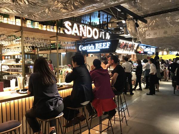 京都タワーサンド(KYOTO TOWER SANDO)地下レストラン「KYOTO TOWER SANDO バル」
