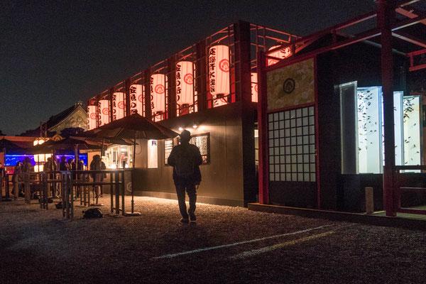 二条城アートアクアリウム城~京都・金魚の舞~ 夜祭バー