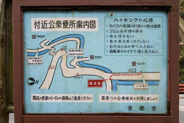 高雄 付近便所案内図 トイレ