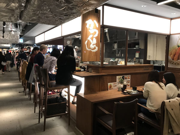 京都タワーサンド(KYOTO TOWER SANDO)地下レストラン「かつくら」