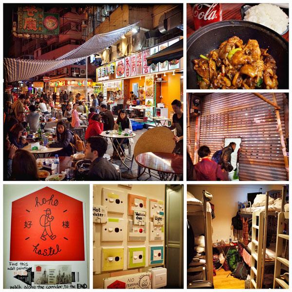 香港ホステル「Hoho Hostel」