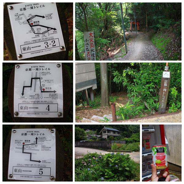 京都一周トレイル 東山コース 「東山3-2」