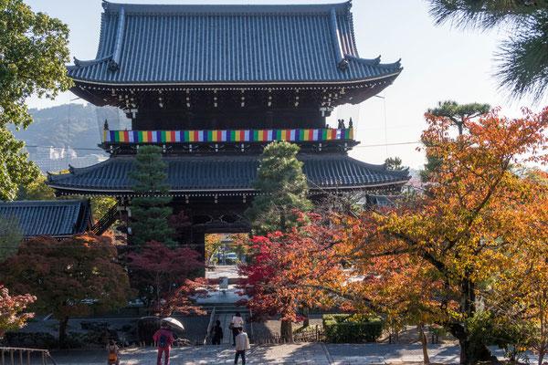 京都・金戒光明寺紅葉