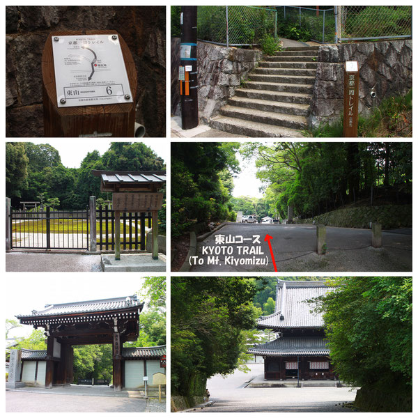 京都一周トレイル 東山コース 「東山6」(泉涌寺)