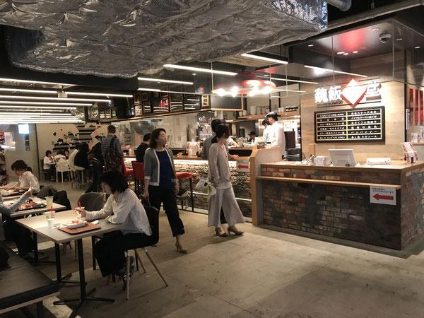 京都タワーサンド(KYOTO TOWER SANDO)地下レストラン