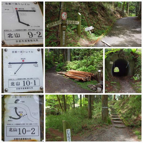 京都一周トレイル 北山東部コース 「北山9-2」(比叡山)