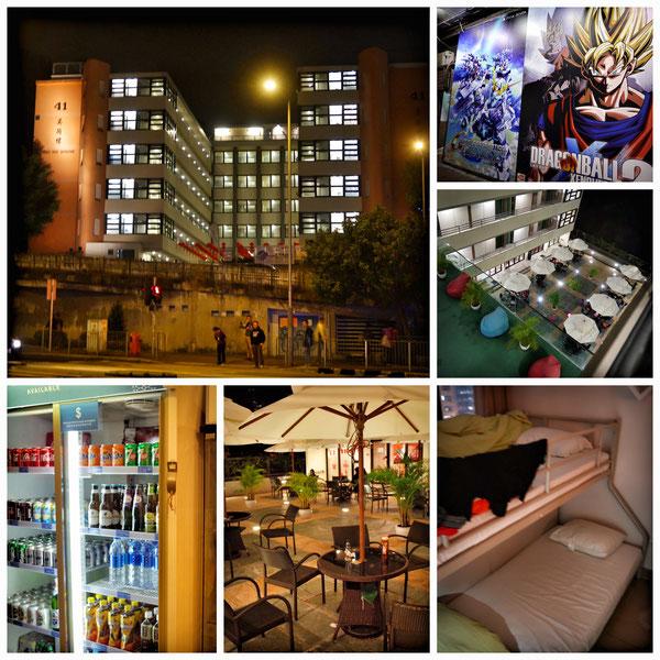 香港・深水埗「YHA Mei Ho House Youth Hostel」