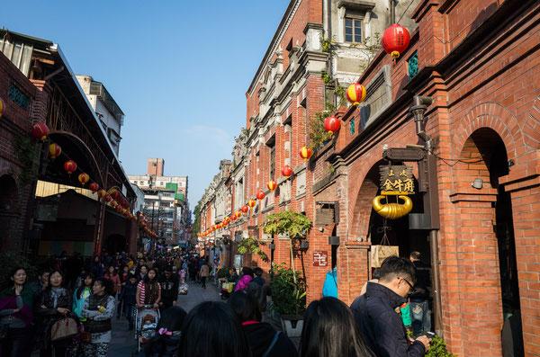 台湾・鶯歌の隣町「三狭」老街