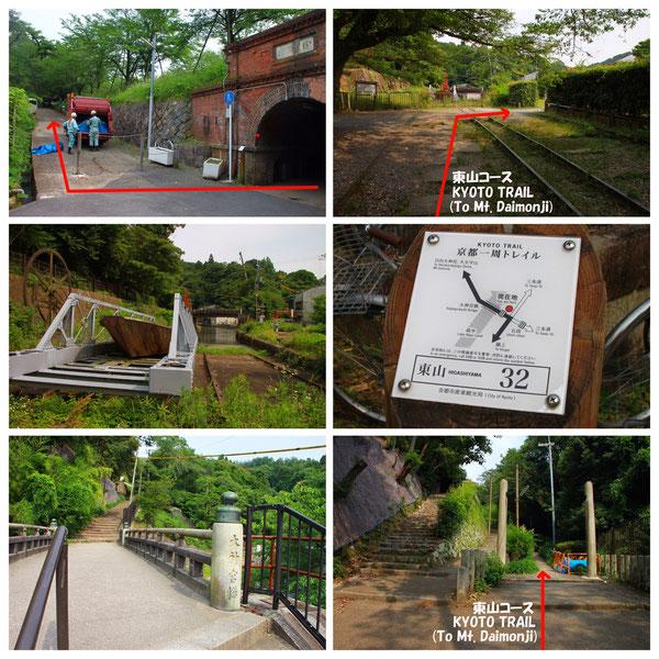 京都一周トレイル 東山コース 「東山32」(蹴上インクライン)