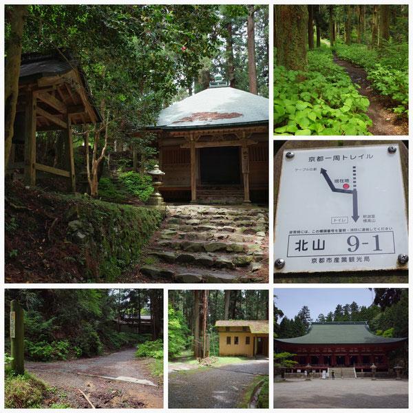 京都一周トレイル 北山東部コース 「北山9-1」(比叡山)