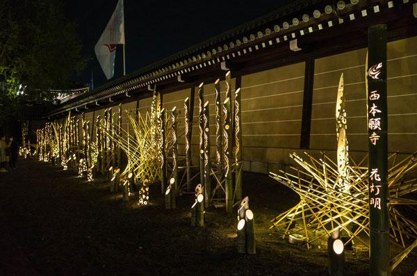 西本願寺ライトアップ(西本願寺花灯明) 撮影RICOH GR2