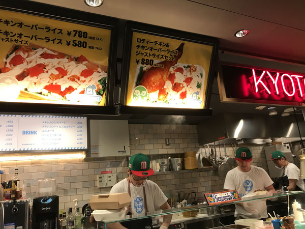 京都タワーサンド(KYOTO TOWER SANDO)地下レストラン「Roti Chicken &Jackie Tacos DELICATESSEN」