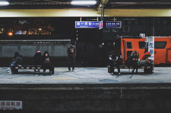 台湾・鶯歌駅