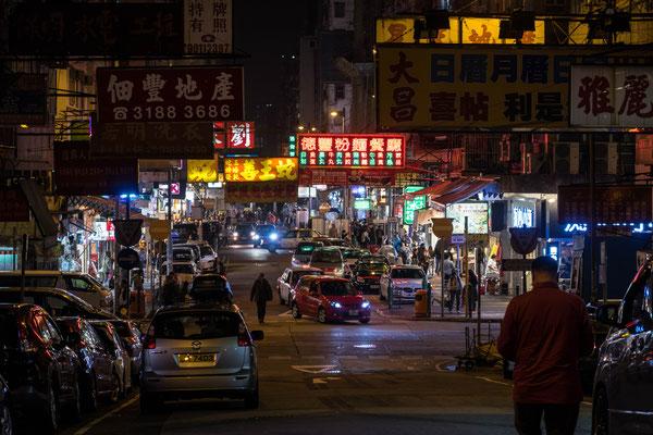 香港MTR「深水埗Sham Shui Po(サムスイポー)」駅