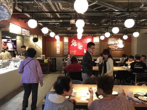 京都タワーサンド(KYOTO TOWER SANDO)地下レストラン 鳥せい