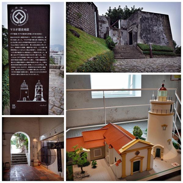 マカオ「ギアの灯台とギア教会」