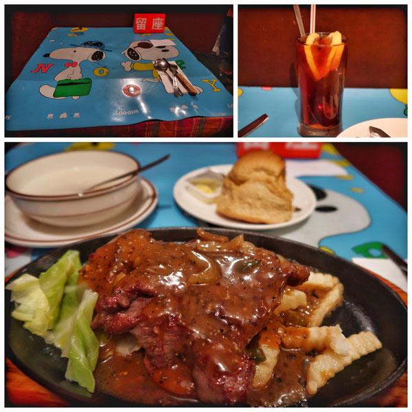 深水埗Sham Shui Po(サムスイポー)「飛鷹餐廳」ステーキ