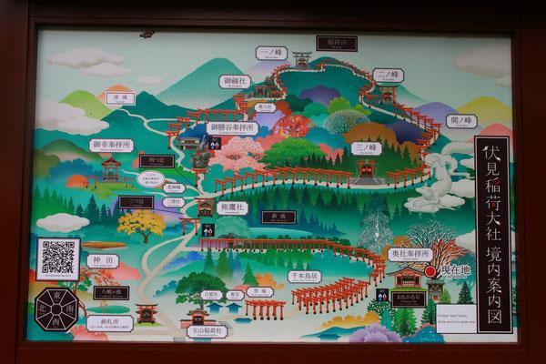 京都一周トレイル 東山コース 伏見稲荷大社 地図(マップ)
