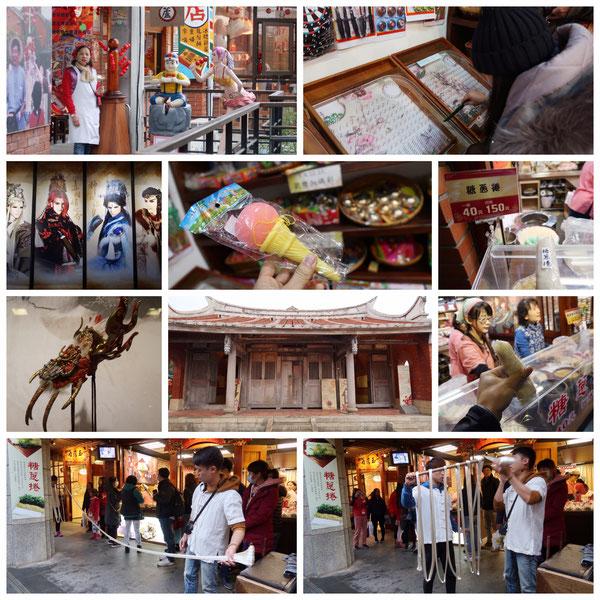 台湾・宜蘭「国立伝統芸術中心」