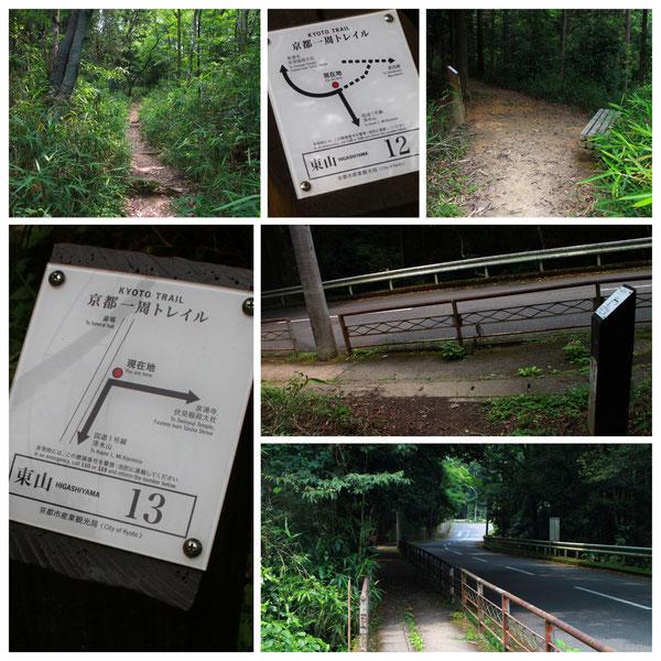 京都一周トレイル 東山コース 「東山12」