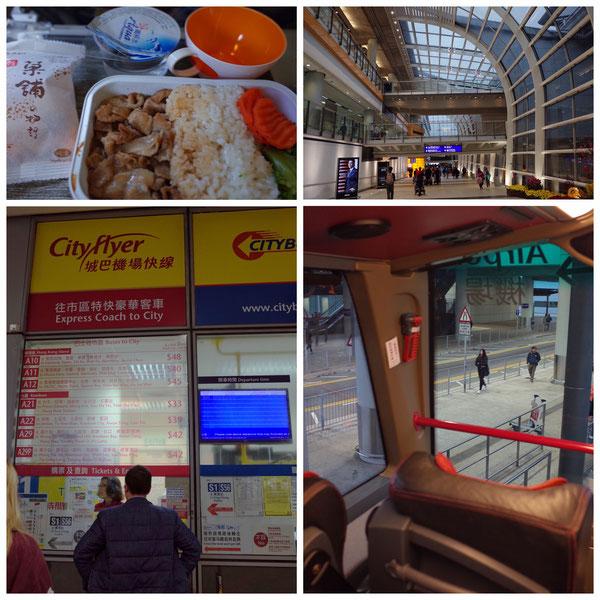 香港空港 高速バスA21