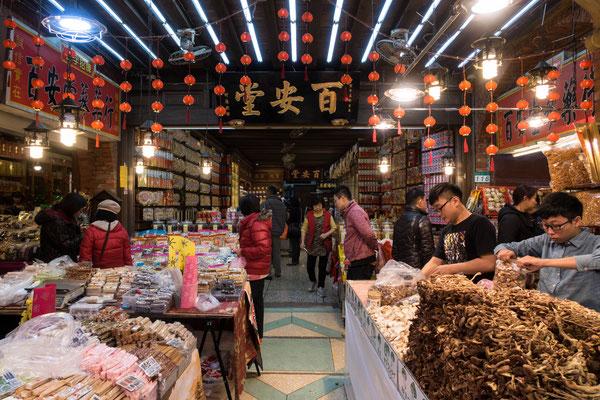 台湾・台北  迪化街