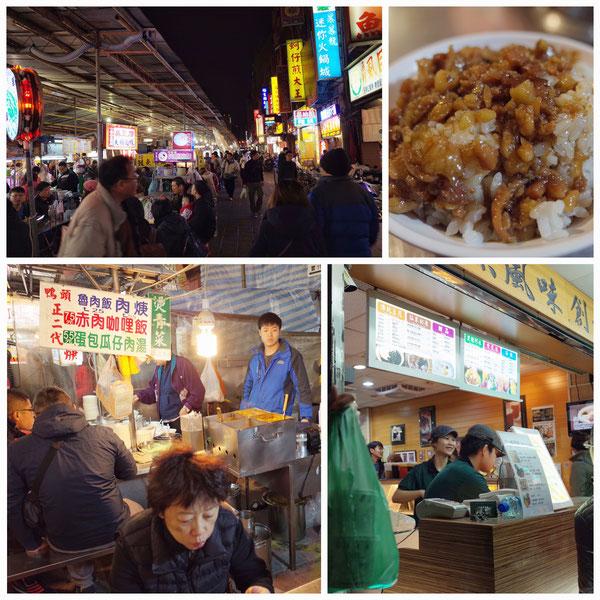台湾・台北 寧夏夜市