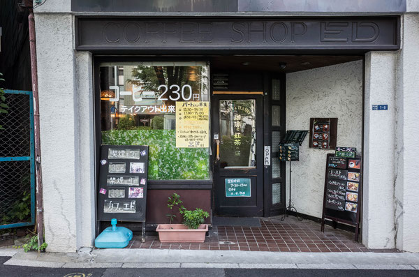 馬喰横山界隈「コーヒーエドCOFFEE ED」