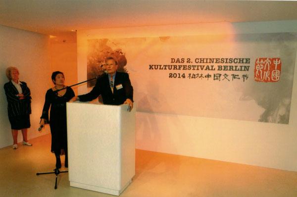 Eröffnung des 2. Chinesischen Kulturfestivals in Berlin