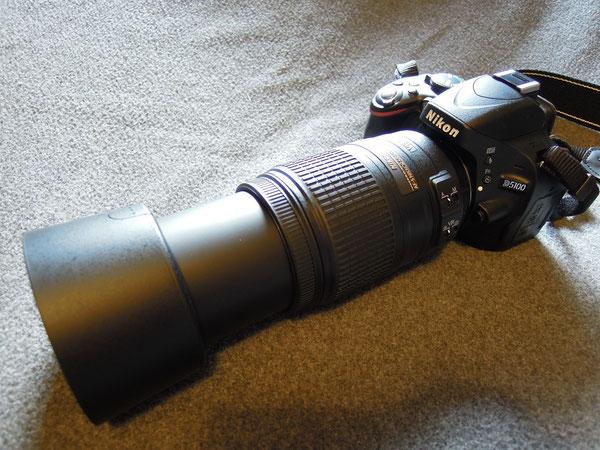 Nikon D5100, Nikkor AF-S DX 55-300mm f/4,5-5,6G ED VR Objektiv, Nikon Gegenlichtblende HB-57